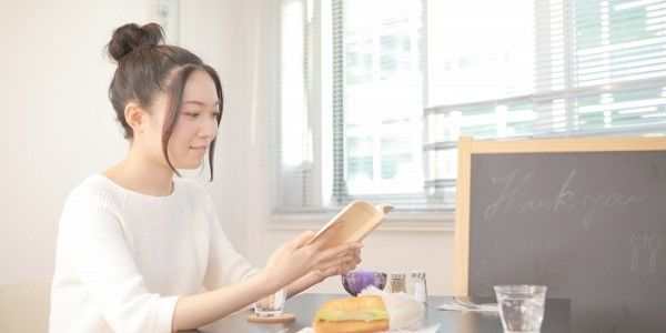 f:id:dokusho-suki:20181118174239j:plain