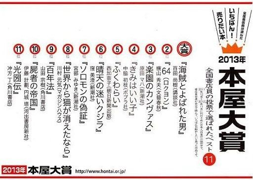 f:id:dokusho-suki:20190601174025j:plain