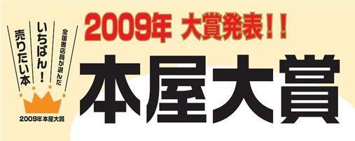 f:id:dokusho-suki:20190825093514j:plain