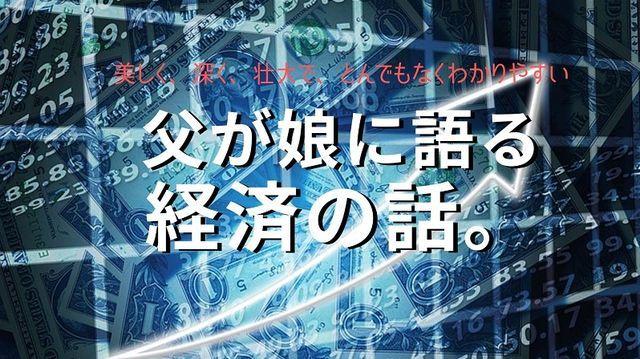 f:id:dokusho-suki:20191006100300j:plain