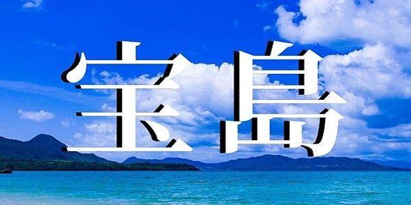 f:id:dokusho-suki:20191022122556j:plain