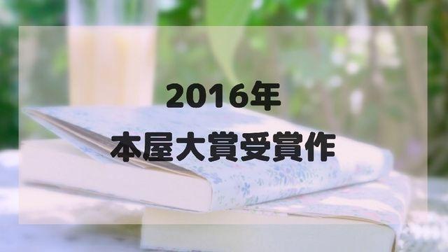 f:id:dokusho-suki:20191026193957j:plain