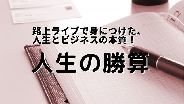 f:id:dokusho-suki:20191029204718j:plain