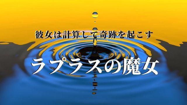 f:id:dokusho-suki:20191113210433j:plain