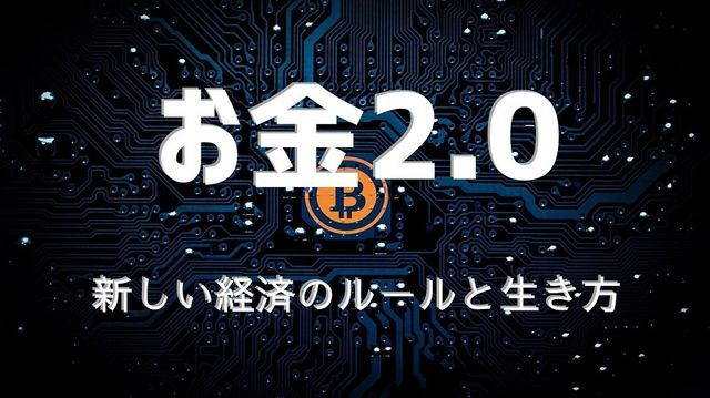f:id:dokusho-suki:20191116212724j:plain