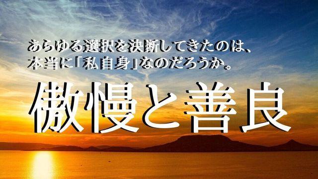 f:id:dokusho-suki:20191222133329j:plain