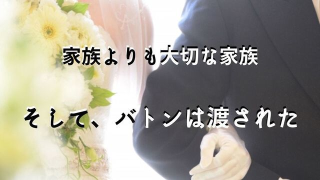 f:id:dokusho-suki:20191229214838j:plain