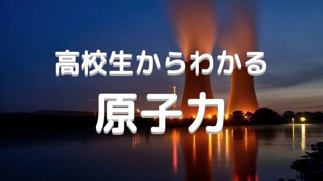 f:id:dokusho-suki:20191230081531j:plain