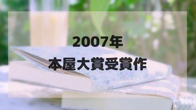 f:id:dokusho-suki:20191230110053j:plain