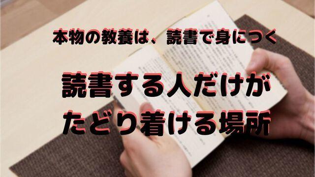 f:id:dokusho-suki:20200104090152j:plain