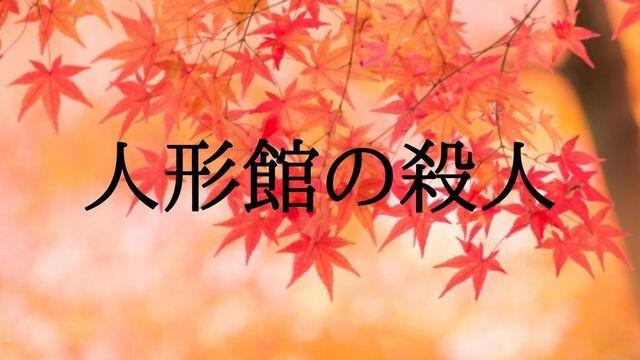 f:id:dokusho-suki:20200107212427j:plain