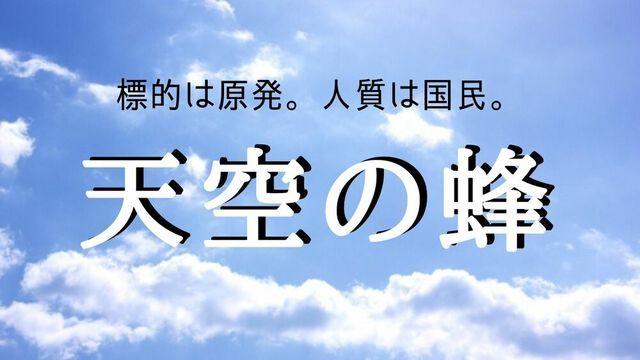 f:id:dokusho-suki:20200125094224j:plain