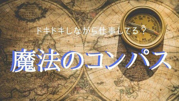 f:id:dokusho-suki:20200126081214j:plain