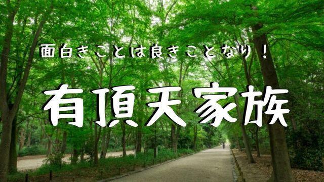 f:id:dokusho-suki:20200201105809j:plain