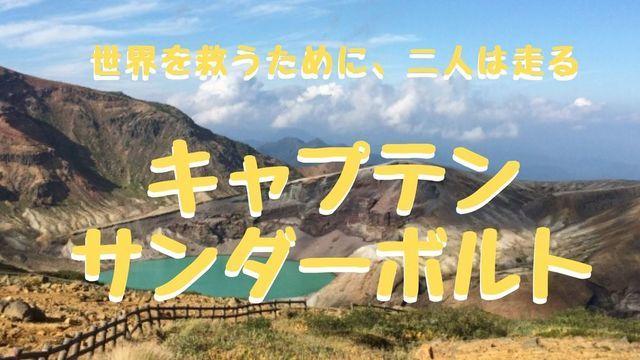 f:id:dokusho-suki:20200202110255j:plain