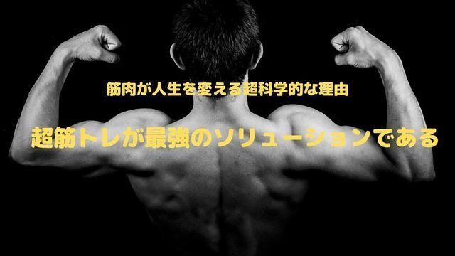 f:id:dokusho-suki:20200209084721j:plain