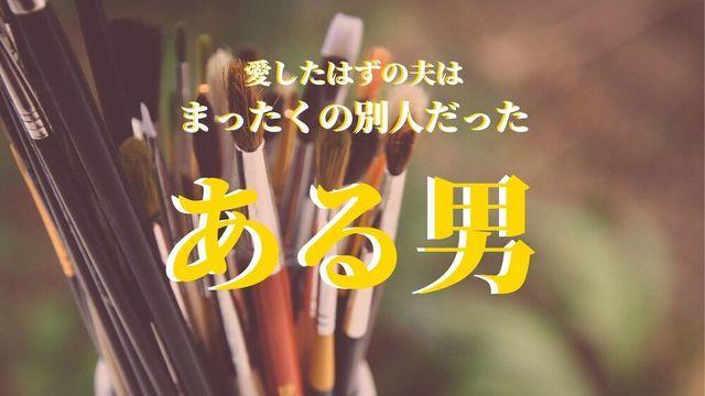 f:id:dokusho-suki:20200213210851j:plain