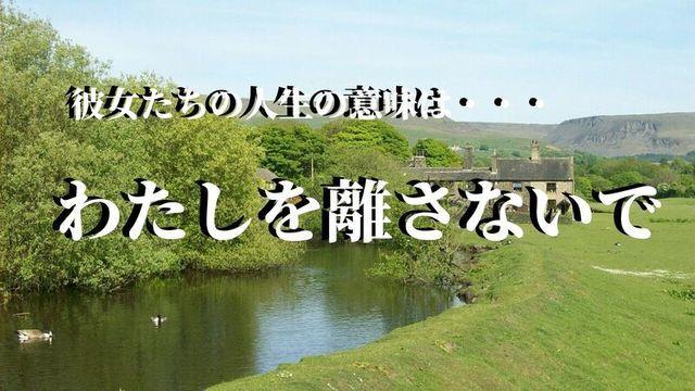 f:id:dokusho-suki:20200215084630j:plain