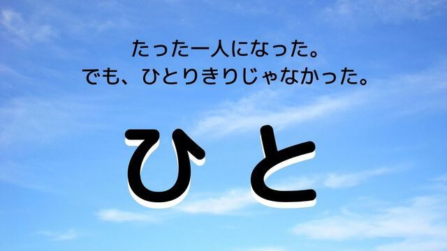 f:id:dokusho-suki:20200215131031j:plain