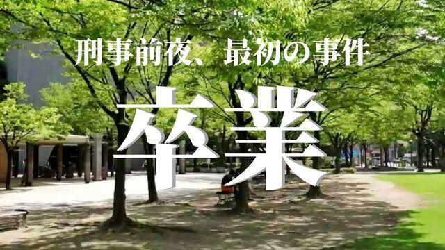 f:id:dokusho-suki:20200303202414j:plain