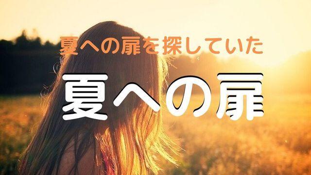 f:id:dokusho-suki:20200307183638j:plain