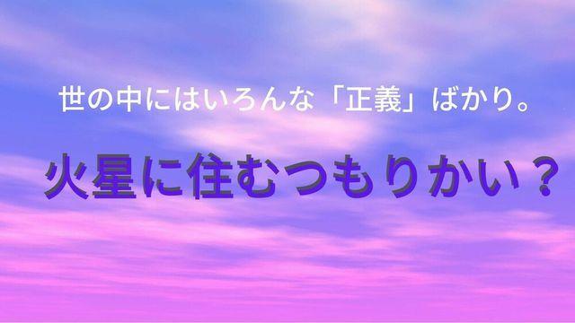 f:id:dokusho-suki:20200308091325j:plain