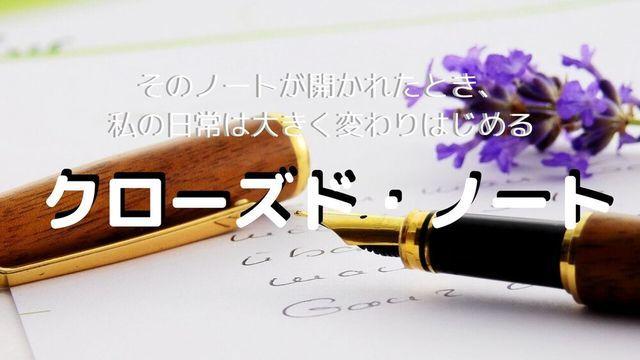 f:id:dokusho-suki:20200315121740j:plain