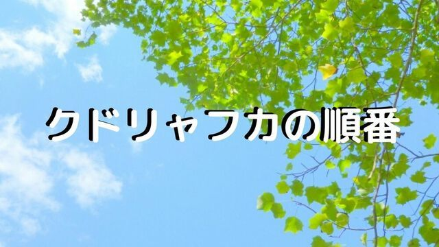 f:id:dokusho-suki:20200321115230j:plain