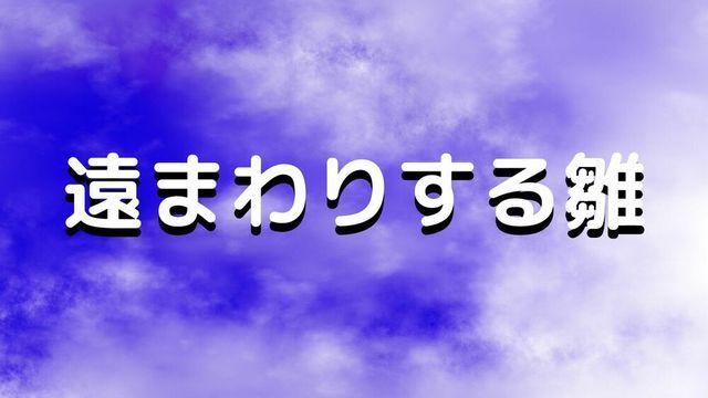 f:id:dokusho-suki:20200322184856j:plain
