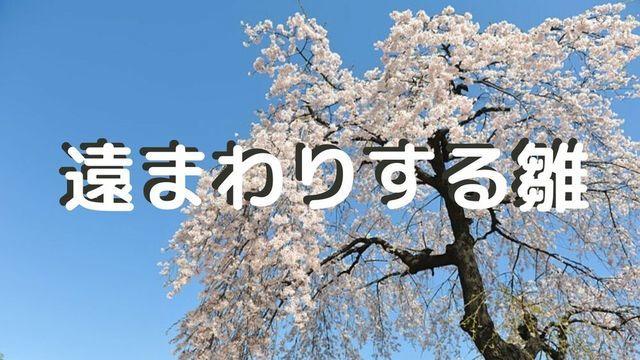 f:id:dokusho-suki:20200324204710j:plain