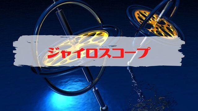 f:id:dokusho-suki:20200405163734j:plain