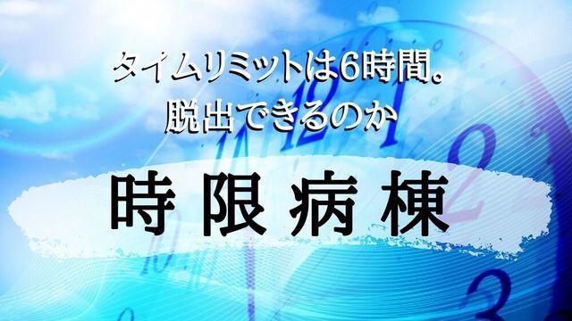 f:id:dokusho-suki:20200414135935j:plain