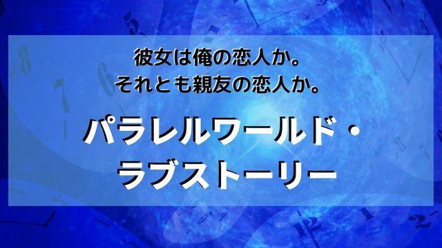 f:id:dokusho-suki:20200416112847j:plain