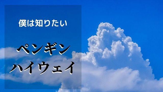 f:id:dokusho-suki:20200417211109j:plain