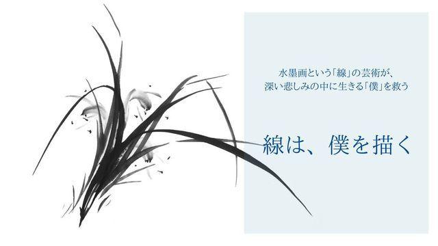 f:id:dokusho-suki:20200418105213j:plain