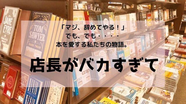 f:id:dokusho-suki:20200421211704j:plain