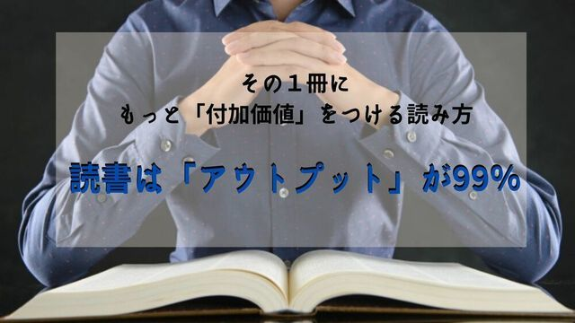 f:id:dokusho-suki:20200427105949j:plain