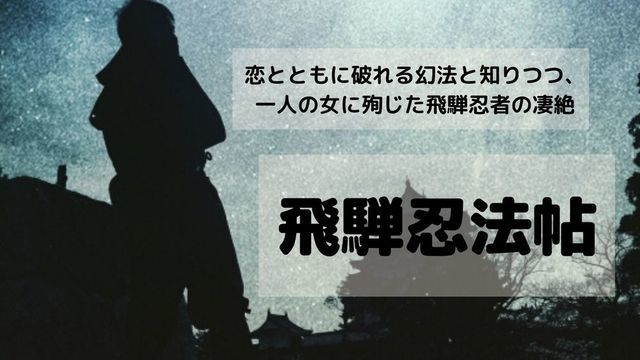 f:id:dokusho-suki:20200429094127j:plain