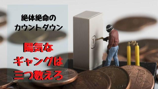 f:id:dokusho-suki:20200430175658j:plain