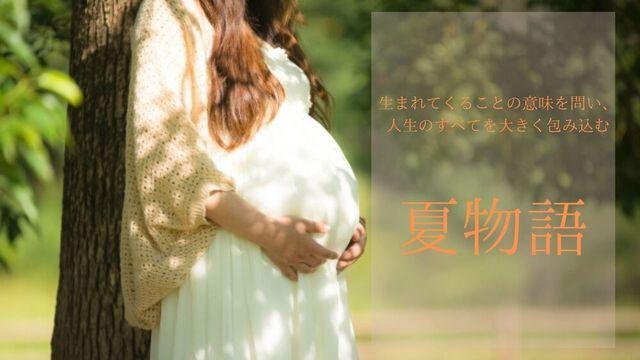 f:id:dokusho-suki:20200504090754j:plain