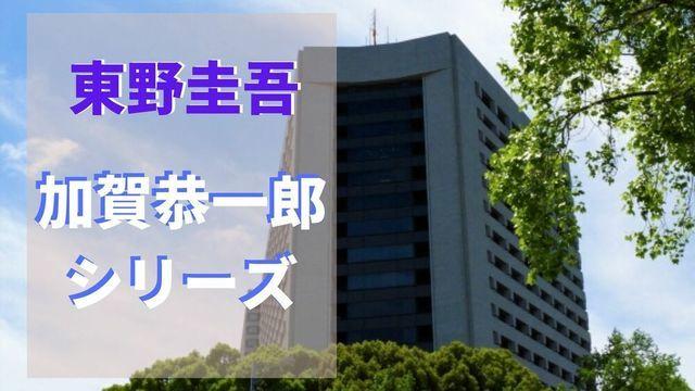 f:id:dokusho-suki:20200508222205j:plain