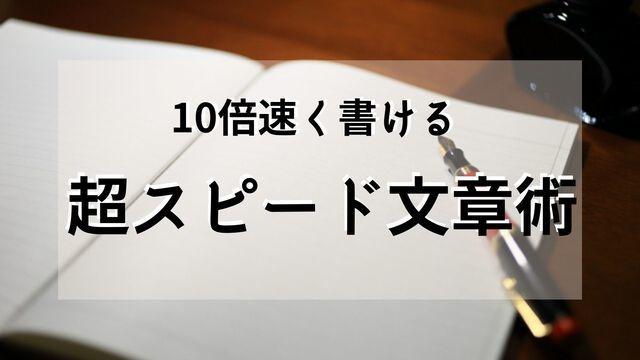 f:id:dokusho-suki:20200509104048j:plain