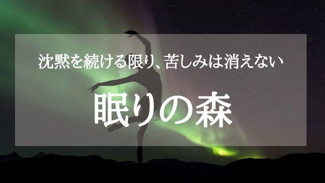 f:id:dokusho-suki:20200517114628j:plain