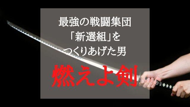 f:id:dokusho-suki:20200521143308j:plain