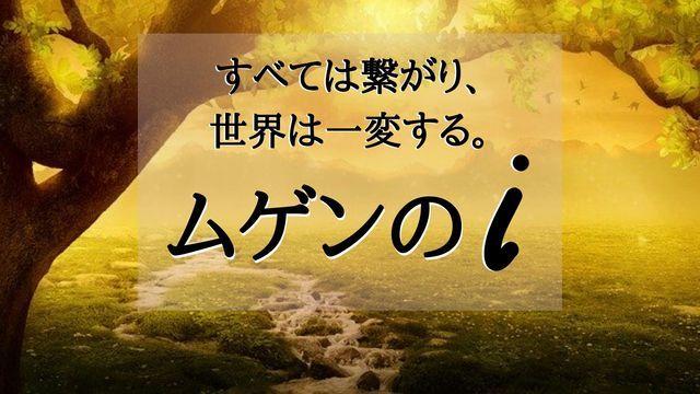 f:id:dokusho-suki:20200523161459j:plain