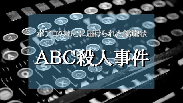 f:id:dokusho-suki:20200528222149j:plain