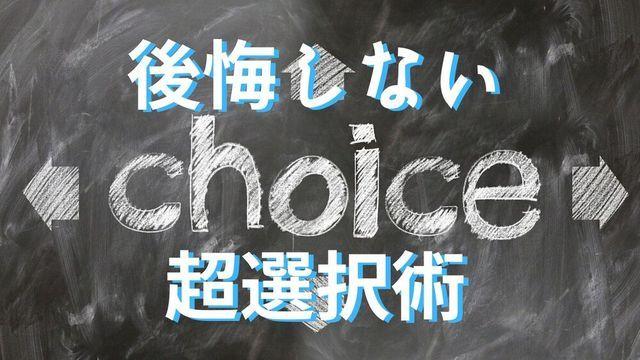 f:id:dokusho-suki:20200529121516j:plain