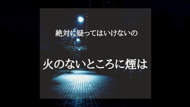 f:id:dokusho-suki:20200530103425j:plain
