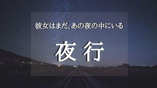 f:id:dokusho-suki:20200530145645j:plain