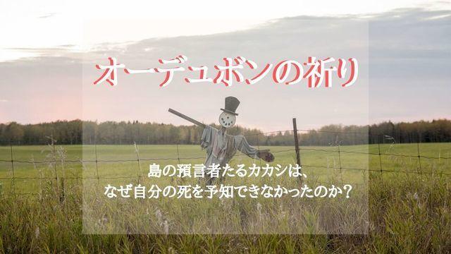 f:id:dokusho-suki:20200531093930j:plain